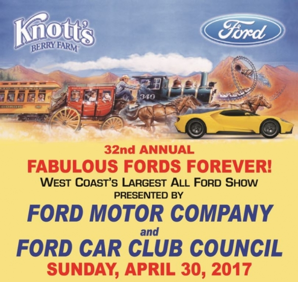 fabulos fords 2017